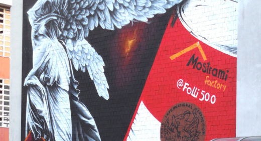 Murales esterno spazio @folli 50